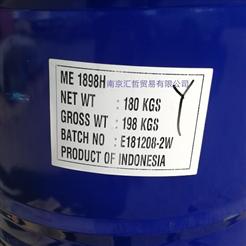 硬脂酸甲酯/18酸甲酯