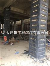 湛江結構柱外包型鋼加固需要多.