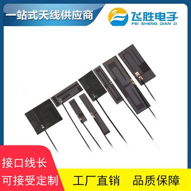 4G/LTE 内置天线FPC天线