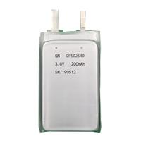 锂锰软包电池CP502440-1200mAh