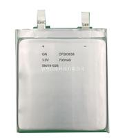 锂锰软包电池CP263638-700mAh