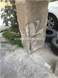玉林混凝土構件聚合物砂漿修復
