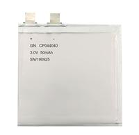 锂锰软包电池CP044040-50mAh
