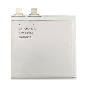 鋰錳軟包電池CP044040-50mAh