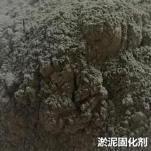 淤泥固化剂 LX-S602