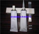 LP902  高强度硅胶粘硅胶胶水