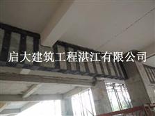 湛江建筑結構外包鋼板加固