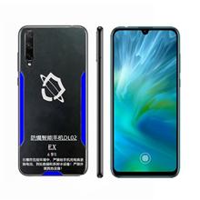 华为防爆智能手机DL02