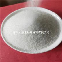 非离子聚丙烯酰胺技术指标