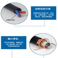 传感器电缆MHYVP1*3*7/0.43