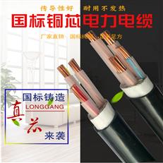 HYA53钢带铠装通信电缆