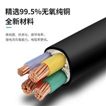 YC-J起重机专用电缆 4*4+1