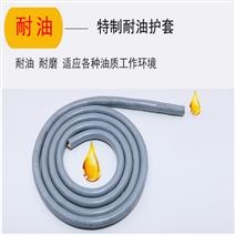 YCW-J电缆钢丝加强型橡套