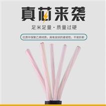 MYP-1.9/3.3KV矿用橡套电