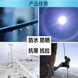 矿用电钻电缆MZ