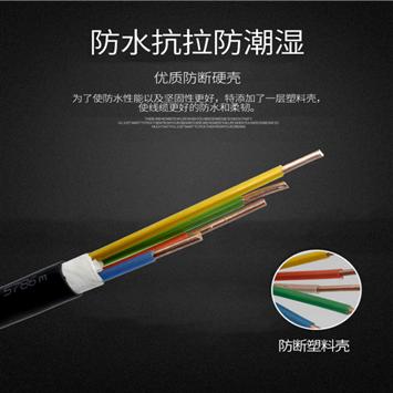 MKVV ZR-KVV矿用控制电缆