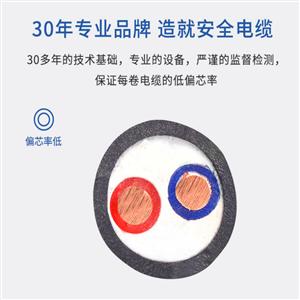 UGF 3 *50高压橡套电缆销售