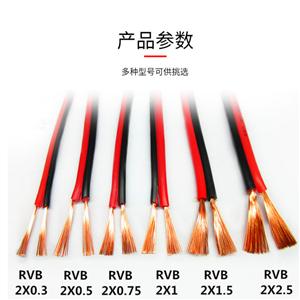 YH 16平方 国标纯铜电焊机电缆