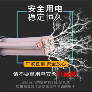井下设备用电缆MZ矿用电钻电缆
