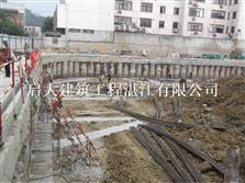 湛江土木建筑工程