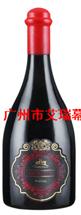 天玑普米蒂沃红葡萄酒
