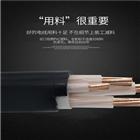 5芯铜带屏蔽控制电缆KVVP2 KFFVP电缆