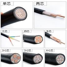 铠装控制电缆MKVV22,MKVV32 2*1.5,3*2.