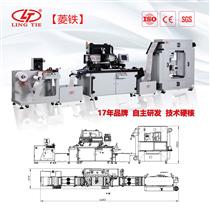 全自動絲印機 高速標簽印刷機 特價機型