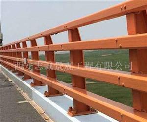 西藏防撞护栏