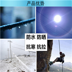 矿用通信电缆MHYVP(PUYVP)
