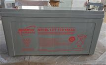 鑫隆霍克蓄电池厂家直销