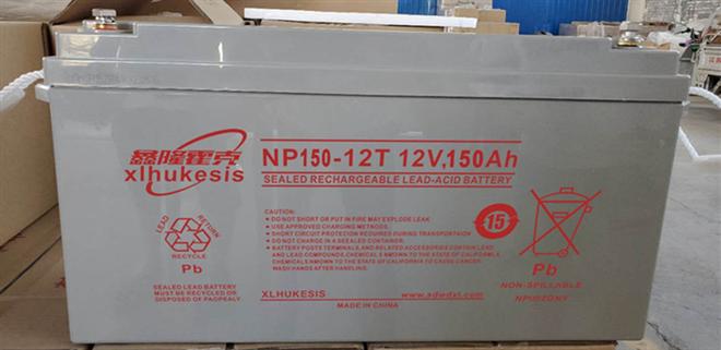 霍克XIhuKesis蓄电池
