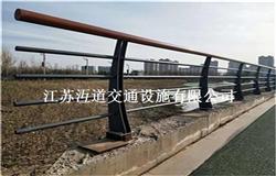 西安河道护栏