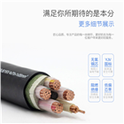 (2-37芯)RS485电缆报价 零售报价