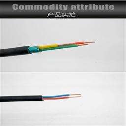 RVVP4*2.5多芯屏蔽信号电缆