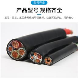 铜丝编织屏蔽信号电缆-MHYVP