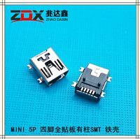 MINI 5P 全贴板SMT铁壳 迷你贴片型