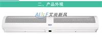 长沙绿岛风NED贯流式风幕机FM3020-A