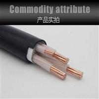 充油通信电缆HYAT50x2x0.4 0.5