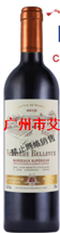 韦里埃红葡萄酒