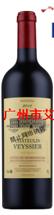 韦斯尔红葡萄酒
