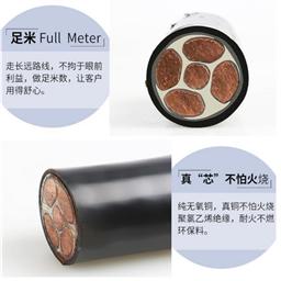 MKVV22 MKVV煤矿用阻燃控制电缆