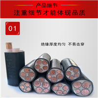 YHDP-3*4 耐低温屏蔽防水电缆报价