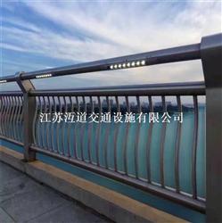 海南河道护栏