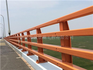 河南防撞护栏