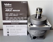 ABLE减速机 Nidec减速机