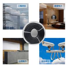 MHYV1*4*7/0.52煤矿用信号电缆厂家
