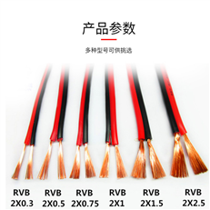 RS-485信号电缆线 4对8芯双绞屏蔽信号线