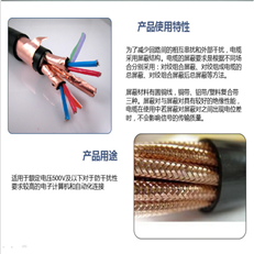 STP-120欧2*0.5平方双绞屏蔽电缆