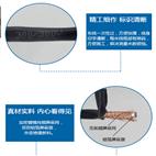 ZR-KVVP2控制电缆含运费价格
